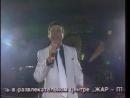 Вадим Мулерман - Лада (Золотой Шлягер 2009)