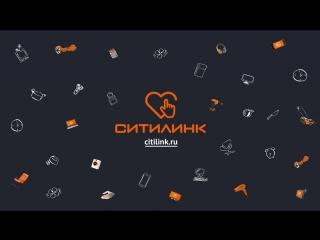 Розыгрыш игрового ноутбука MSI от Ситилинк!