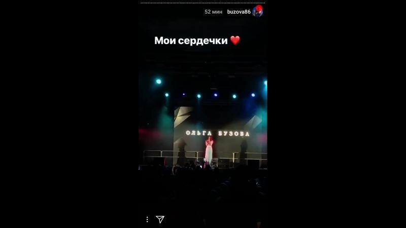 Ольга Бузова — мои сердечки💗