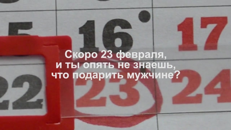 НОСКИ В БАНКЕ! - Рекламный ролик от Армейского магазина 23 февраля