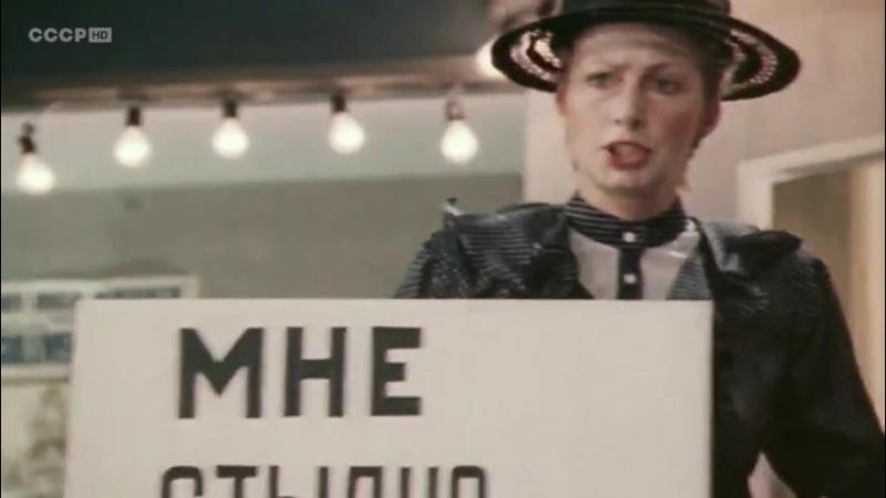 фильм «Пеппи - Длинный чулок» (1984 год)