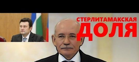кайгулов радик хайдарович фото