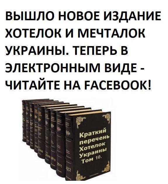 https://pp.userapi.com/c841135/v841135309/6804c/Lw18dJOJ-rM.jpg