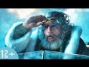 Санта и компания — Русский трейлер 2017 (новогодний фильм)