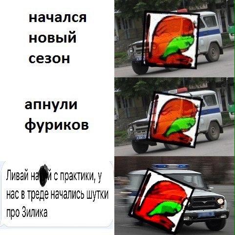 Анекдот Начинается