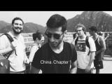 China. Chapter 1