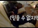 Джинён лежит у Марка на коленях / markjin