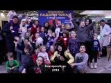 Детские праздники в «Пассаже»