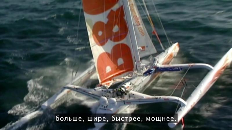Эллен МакАртур -- удивительная вещь, которую я узнала в одиночном плавании вокруг света