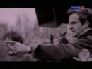 Франсуа Трюффо Легенды мирового кино