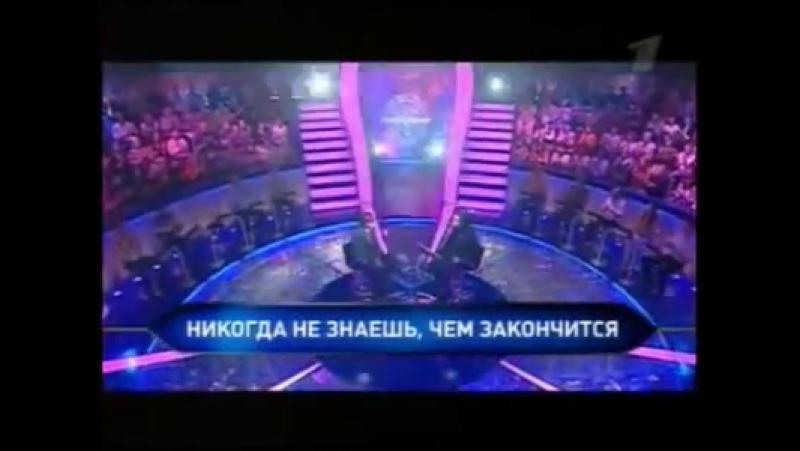 Кто хочет стать миллионером? (Первый канал, 19 сентября 2009) Анонс