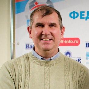 Волков Валерий Леонидович