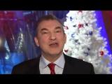 Владислав Третьяк поздравляет всех с наступающим Новым годом