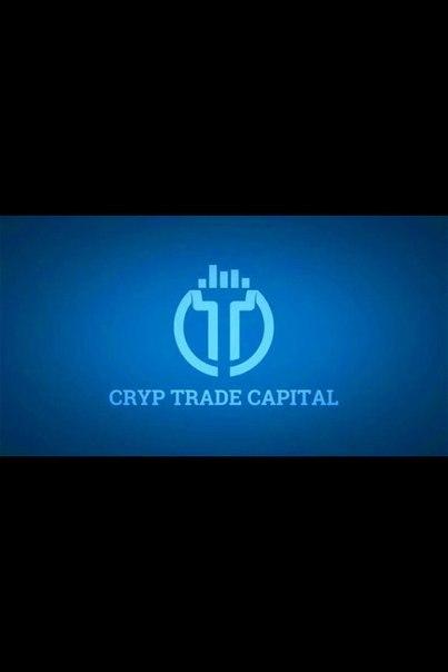🏁 Компания CRYPTRADECAPITAL ✅ Пассивный доход: от 0.59% до 0.99% в су
