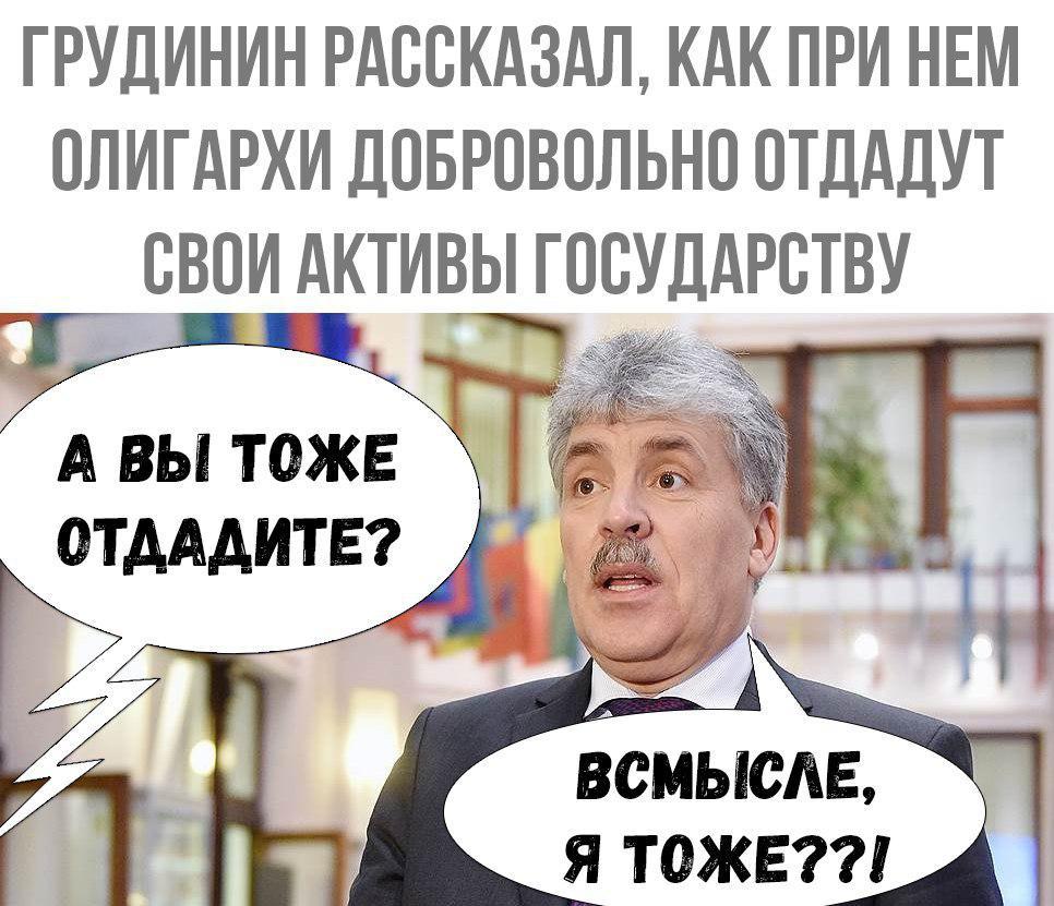 Русские зрелые дамы зажигают не по-детски на сайте russkoe.xxx