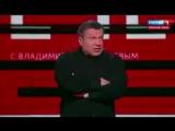 Владимир Соловьёв отправляет своих детей в Афганистан и Сирию ...