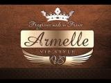 Женская парфюмерия компании Армель