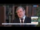 Россия 24 - Артизов: на выставке в Манеже впервые покажут раритеты российской государственности - Россия 24