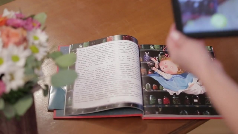 Алиса в стране чудес - волшебная книга для современных детей