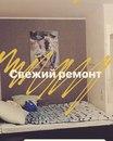 Объявление от Ксения - фото №2