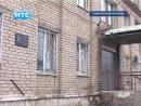 Памятная доска Владилену Манжарову Эфир 14.11.2017