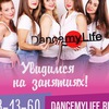 Dancemylife_School