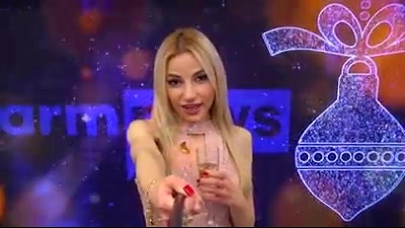 Շնորհավոր Նոր տարի։ 🎄🎉 Նոր նվաճումների և ձեռքբերումների տարի մաղթում է Ամենից Ամենա հաղորդավսրուհի @Lianna Ter-Minasyan-ը