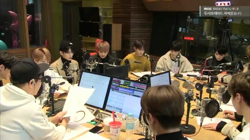 180208 Seventeen @ MBC FM4U Ji Seokjin 2PM Date Radio