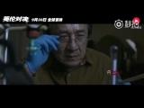 Песня «Простые люди» в исполнении Джеки Чан, саундтрек к фильму «Иностранец»