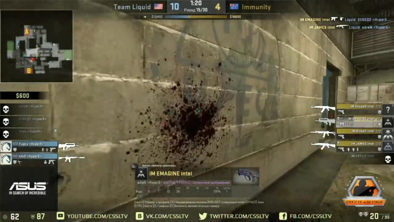 Liquid vs Immunity, FACEIT Lan Finals, map 2 cache