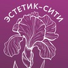 "Центры красоты и здоровья ""Эстетик-Сити"""