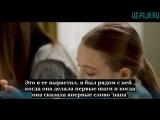 Ради дочерей 11 серия (анонс) — Смотреть сериалы онлайн! — UZ-FILM.RU