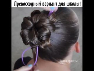 С такой причёской твоя дочурка будет всегда номер 1!Сохранишь идею?