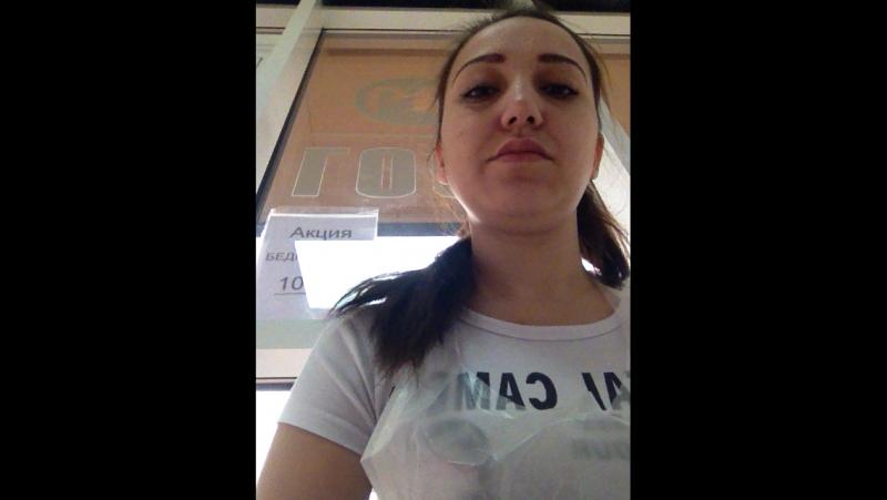 Милена Ивлеева — Live