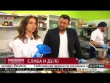 Слава и Дело. Cupcake Story Сергей Жуков и Регина Бурд