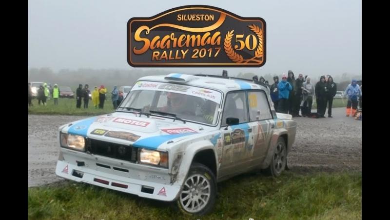 Saaremaa Rally 2017 - Mistakes, action, podium