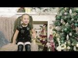 Дети про Новый год. 3 серия