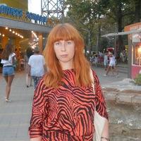 Лиля Каргополь