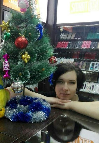 Янина Олеговна