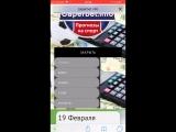 ⚽⚽⚽Дорогие покупатели и вкладчики хорошая новость ⚽⚽⚽ Вышла новая мобильная версия нашего официального сайта