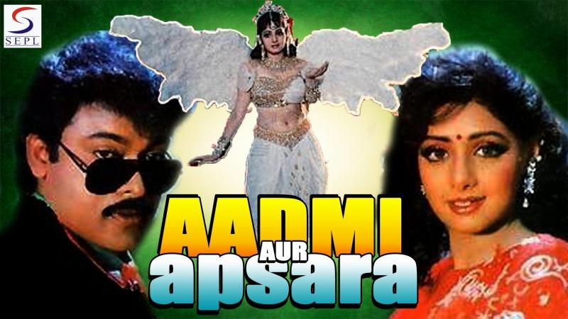 Aadmi Aur Apsara 1991 All Songs Jukebox - Superhit Bollywood Hindi Songs - Chiranjeevi, Sridevi