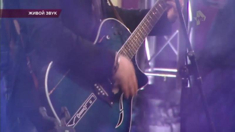 7б Осень Иван демьян и группа 7Б живой концерт в