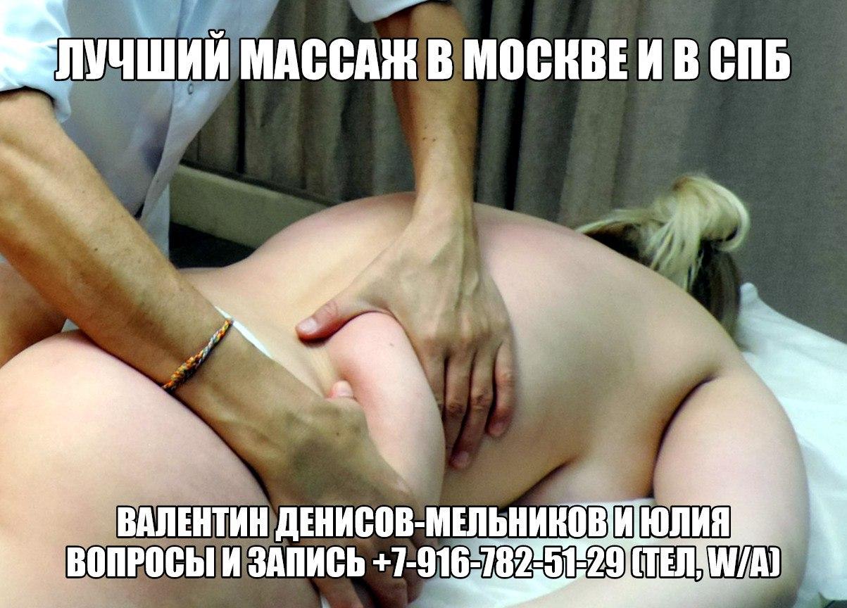 naduvnoy-videlenie-smazki-vo-vremya-massazha-klitora-smotret-video-polnoy