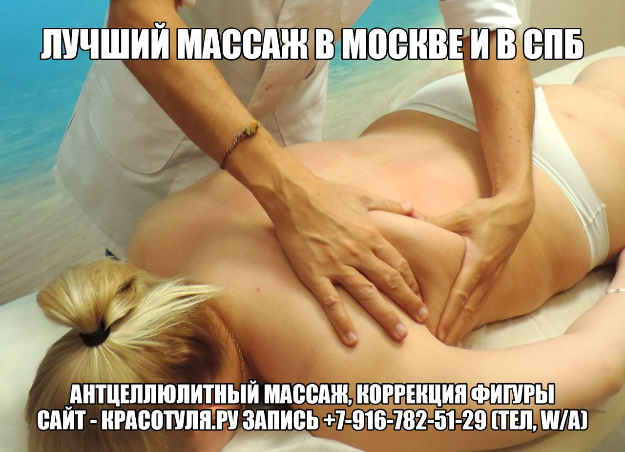 Абсолютное русское порно с пухлыми в домашних условиях