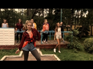 4 отряд- LIP-DUB - Танцуй пока молодая!