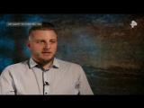 14.09.2017 - Ren TV «Загадки человечества» (Сюжет 02). Выпуск 52