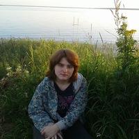 Катя Коновалова