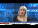 Национализированное имущество Коломойского в Крыму акции завода Новый свет какие ещё объекты ждут инвесторов