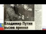 В Нижнем Тагиле создали фильм о том, как в разные годы тагильчане избирали президентов РФ (МАУ Тагил-ТВ)