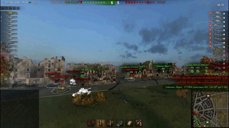 [_TDW_] Танковая Дивизия ВОЛК